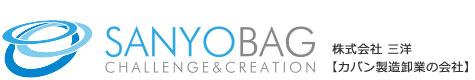 株式会社三洋ロゴ